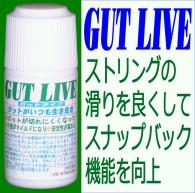 「GUT LIVE」 テニスワンがオススメするストリング保護剤「GUT LIVE」(ガットライブ)でスナップバック効果を向上!
